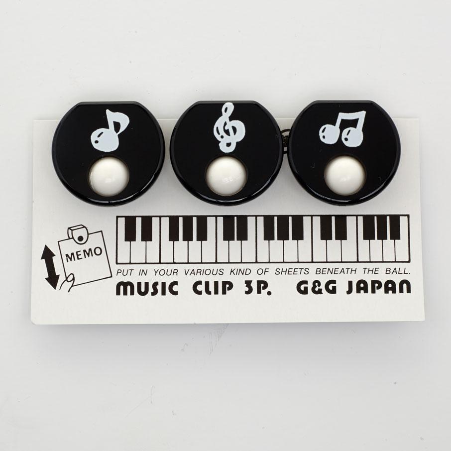 Small Memo Music Clips